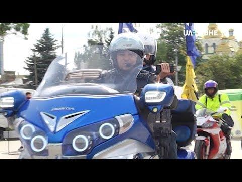 Телеканал UA: Рівне: З Ужгорода до Одеси: Рівненщиною проїхали учасники мотопробігу за єдність України