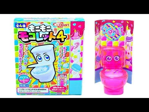 Heart Moko Moko Mokolet Toilet DIY Candy Kit