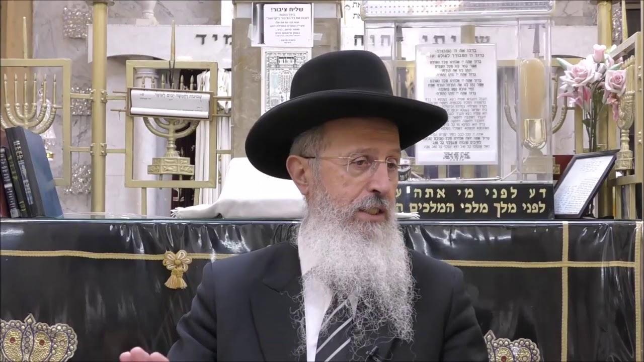 """הרב אברהם יוסף שליט""""א - תפילת מנחה סמוך לקבלת שבת סימן רסג סעיף טו וטז - מטות תשע""""ט"""