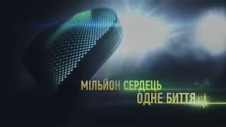 Шедевр Ростислава Ляха («Карпати» (U-19)