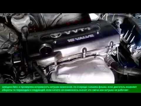Тойота Камри, 2AZ затроил двигатель, ищем причину. Масло в свечных колодцах и метод решения проблемы