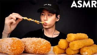 ASMR MOZZARELLA CORN DOGS & CHEESE STICKS MUKBANG (No Talking) EATING SOUNDS | Zach Choi ASMR