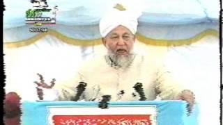 Jalsa Salana UK 1994 - Address to Lajna by Hazrat Mirza Tahir Ahmad (rh)