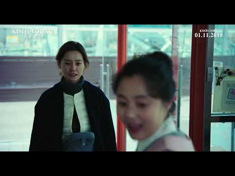 (Official Trailer) KIM JI YOUNG 1982 | KC: 01.11.2019