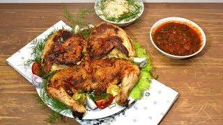 Цыпленок Табака и три вкусных соуса к нему.