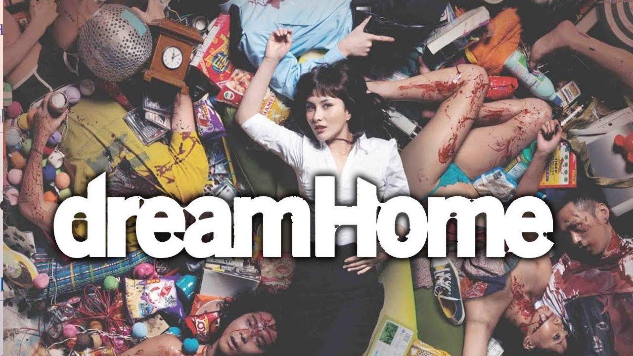 維多利亞壹號預告 - 'Dream Home' Extended Trailer (Josie Ho, Eason Chan, Pang Ho Cheung)