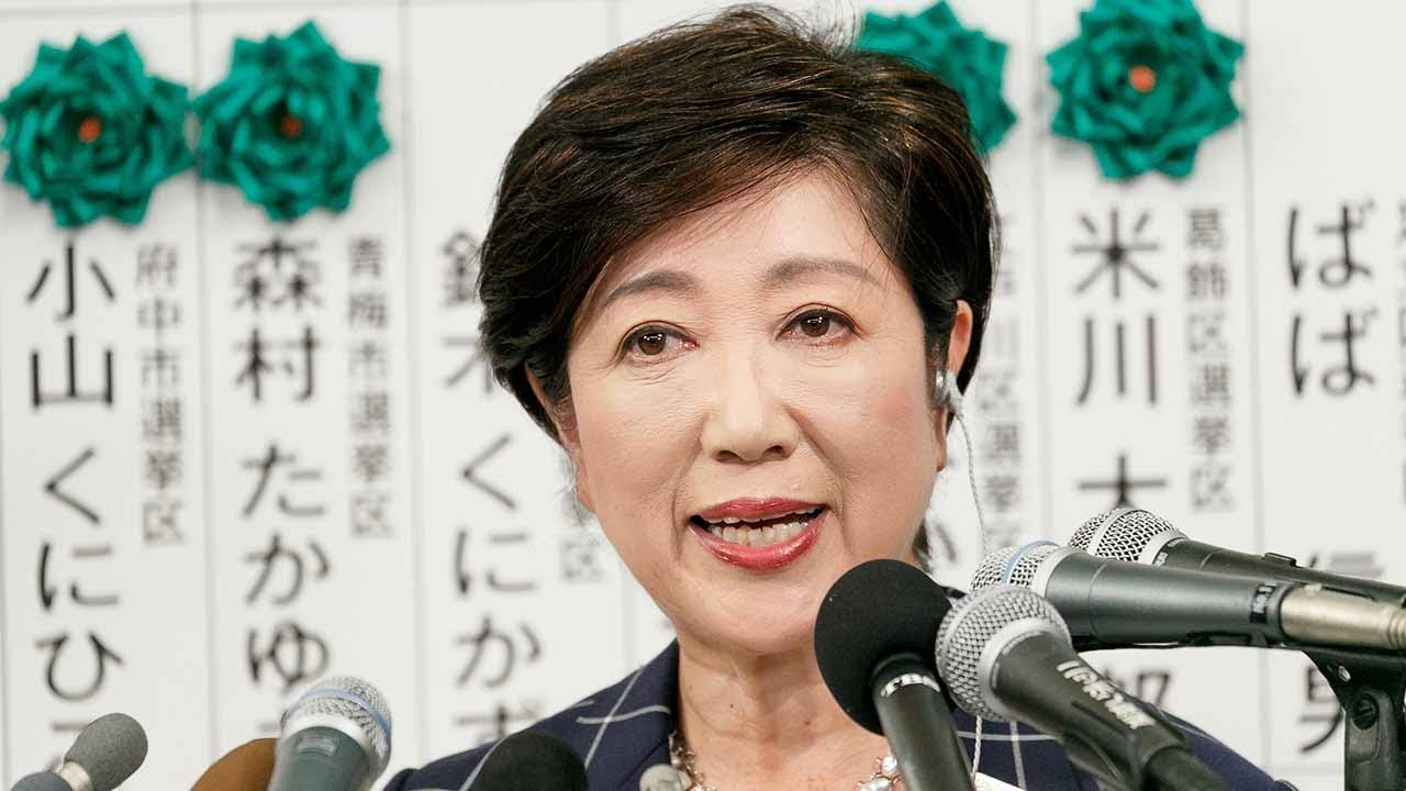 Yuriko Koike, a rising star in Japanese politics