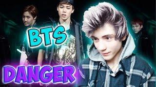 [MV] BTS(방탄소년단) _ Danger Реакция | 1theK (원더케이) | Ibighit
