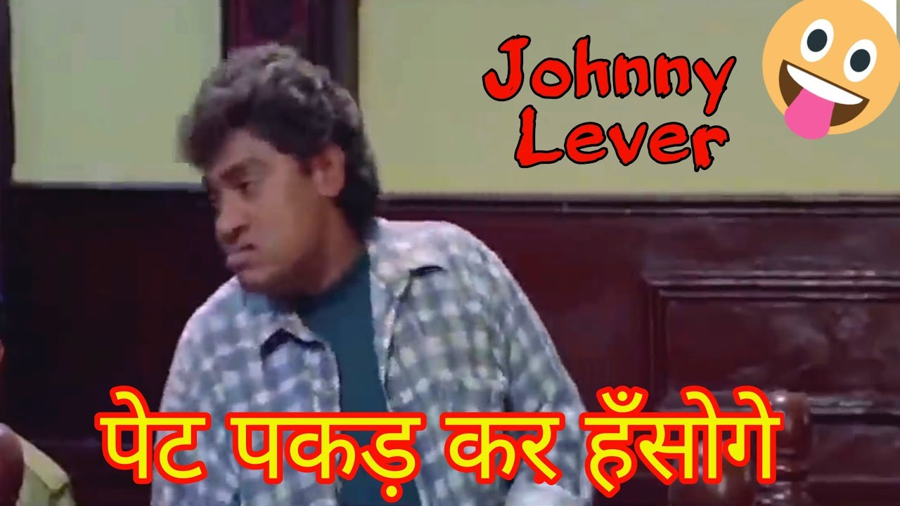 Download Johnny Lever - Best Comedy Scenes   Hindi Movies   Bollywood Comedy Movies   Baazigar Comedy Scenes