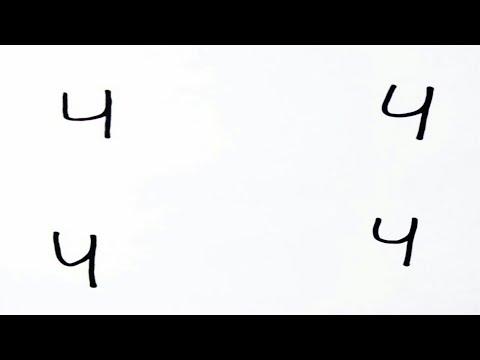 4444 नंबर से 4 जानवर 4 मिनट में कैसे बनाए How Draw Four Animal from 4444 Number step by step learn Mp3