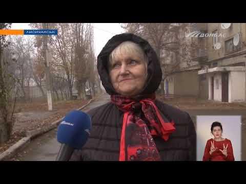 В Лисичанске планируют повысить стоимость отопления на 44%