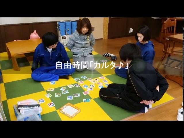 「読み聞かせ」「自由時間」の様子|すくすくスクール|石川県加賀市|放課後等デイサービス