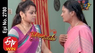 vuclip Manasu Mamata   17th December 2019     Full Episode No 2780   ETV Telugu