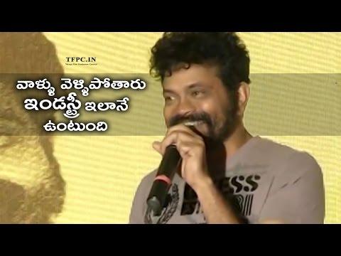 Sukumar Emotional Speech @ Telugu Short Film Festival Press Meet | TFPC