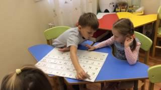 Русский язык. Старшая группа. Начальная школа-Детский сад
