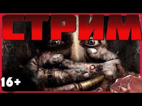 Хорор стрим  ужасов  заходим   ))) Будет СТрашно