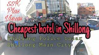 Shillong cheapest hotel, how to take cheapest hotel in Shillong , বাংলা রিভিউ