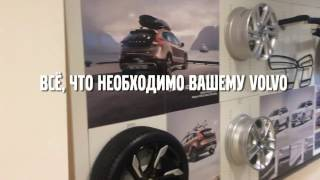 Запчасти и аксессуары Volvo в БЦР Моторс(, 2017-03-10T10:49:23.000Z)