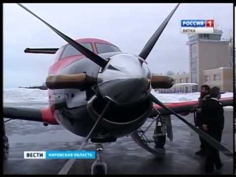 Аэропорт онлайн - Online табло аэропортов Шереметьево