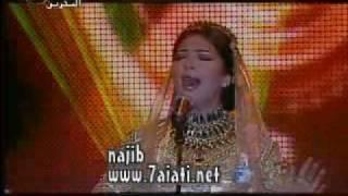 assala sawaha galby live from bahrein