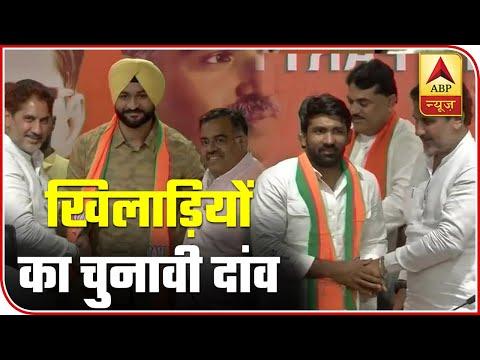 ahead-of-haryana-polls,-bjp-gets-big-boost-|-kbm-full-|-abp-news