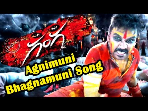 Ganga (Muni 3) Video Song Promo || Agnimuni Bhagnamuni Song || Raghava Lawrence, Tapasee