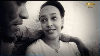 Maico Records- New Eritrean Music