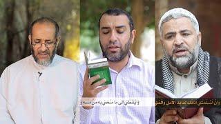 يوم الجمعة   دعاء الندبة - دعاء الصباح - زيارة الإمام الحسين ع  ادعية مختارة