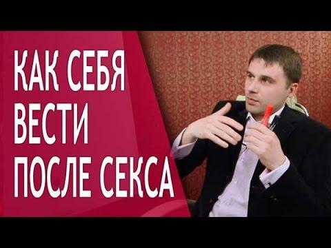 Видео секса при первой встречи русское