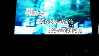 カラオケ音源のみ~歌うたいのバラッド 斉藤和義~