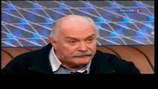 Михалков рассказывает анекдот в