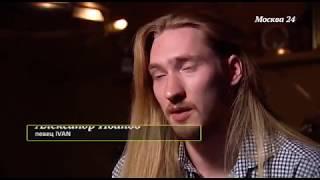 Внук Пугачевой Никита Пресняков женился на Алене Красновой