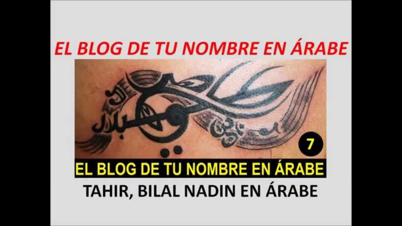 Los 10 Mejores Tatuajes Arabes Youtube