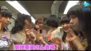 9月8日(土)に東京 渋谷にて開催された【ウルトラパンチLIVE!! VOL.2】 お越しいただいた皆様、本当にありがとうございました!!! おかげさまで盛り上がり、良いイベントに ...