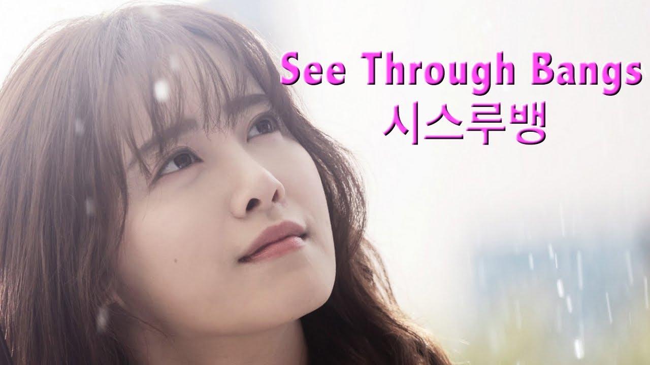 Cute Korean Style Wallpaper How To Cut See Through Bangs Fringe Youtube