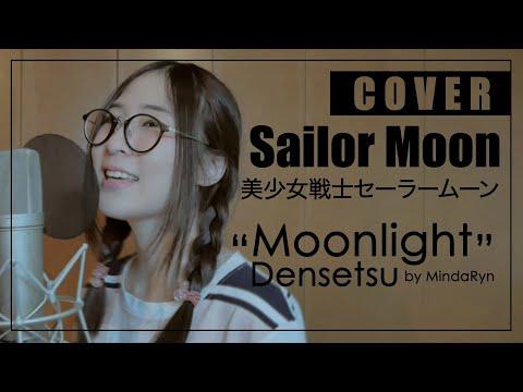 Moonlight Densetsu『LiSA』Sailor Moon The 25th Anniversary (cover by MindaRyn)