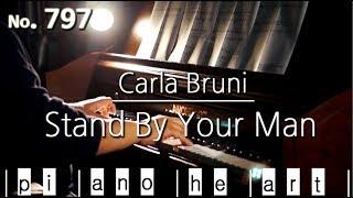 [피아노하트] Carla Bruni - Stand By Your Man piano cover ( JTBC 밥 잘 사주는 예쁜 누나 삽입곡 )