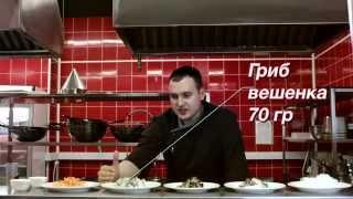 "Рецепт ""Стеклянная лапша с морепродуктами"" от шеф-повара кафе Tuk-Tuk"