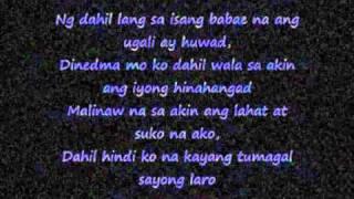 Huling Awit By Repablikan W/ Lyrics (mikelmckun)