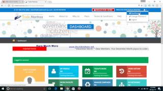 Earn daily 4000-5000 with trade mantra