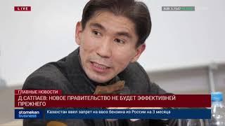 Новости Казахстана. Выпуск от 22.02.19
