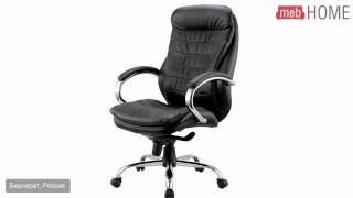 Кресло руководителя  Бюрократ T-9950AXSN(Цена: 12750 руб. Материал: обивка - кожа/искусственная кожа. Металлические хромированные подлокотники с мягким..., 2014-07-14T06:12:27.000Z)