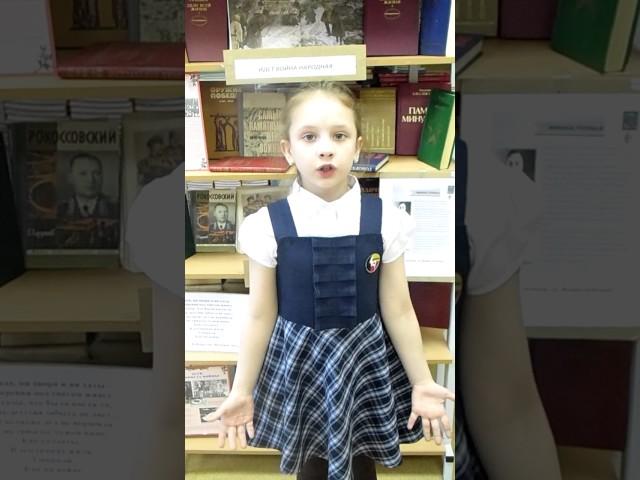 Изображение предпросмотра прочтения – НинаЗыкина читает произведение «Баллада о Матери» А.Д.Дементьевa