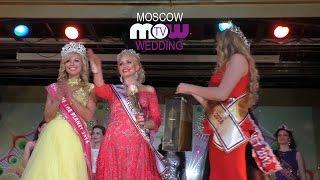КОРОЛЕВА-НЕВЕСТА/MOSCOW WEDDING TV 2015/ ОРГАНИЗАЦИЯ СВАДЕБ