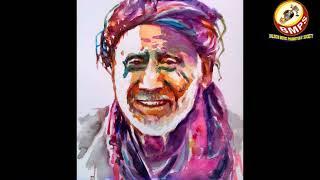 Pahlwan Mazar Ibrahim |Chiya Naaley ||#Balochi Classical Music| Balochi Music Promoters Society