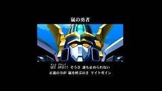 スーパーロボット大戦V スーパーロボット大戦X スーパーロボット大戦Tの...
