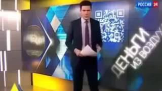 Вся правда о BitCoin  Российское телевидение о Биткоинах