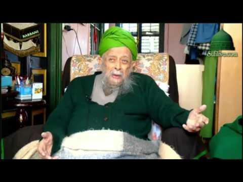 The Secret of the Most Distinguished Naqshbandi Order