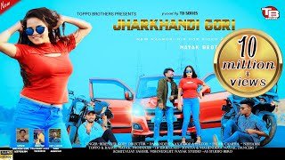 JHARKHANDI GORI//झारखण्डी गोरी//SINGER-BIRENDAR GOPE//NEW NAGPURI HIP HOP SONG 2020