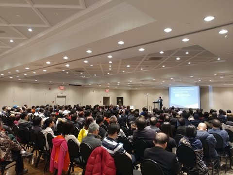 CondoWong Seminar: What's going on with the Condo Market in 2017?